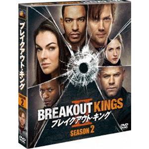ブレイクアウト・キング シーズン2<SEASONSコンパクト・ボックス> [DVD]|starclub