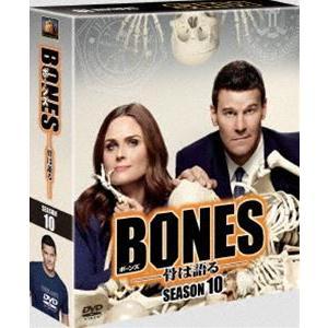 BONES 骨は語る シーズン10<SEASONSコンパクト・ボックス> [DVD]|starclub
