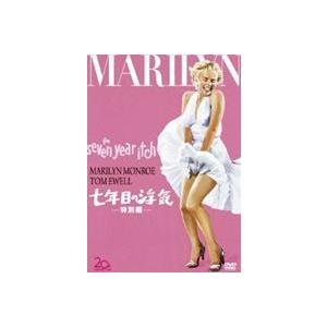 七年目の浮気<特別編> [DVD]|starclub