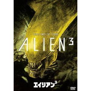 エイリアン3 [DVD]|starclub