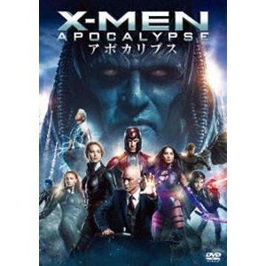 X-MEN:アポカリプス [DVD]|starclub