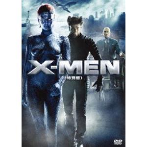 X-MEN<特別編> [DVD]|starclub