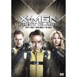 X-MEN:ファースト・ジェネレーション [DVD]|starclub