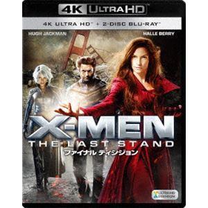 X-MEN:ファイナル ディシジョン<4K ULTRA HD+2Dブルーレイ> [Ultra HD Blu-ray]|starclub