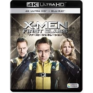 X-MEN:ファースト・ジェネレーション<4K ULTRA HD+2Dブルーレイ> [Ultra HD Blu-ray]|starclub
