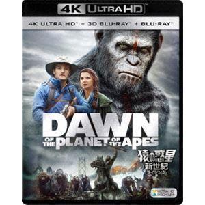 猿の惑星:新世紀(ライジング)<4K ULTRA HD+3D+2Dブルーレイ> [Ultra HD Blu-ray]|starclub