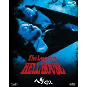 ヘルハウス [Blu-ray] starclub