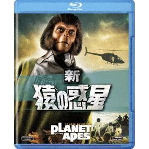 新・猿の惑星 [Blu-ray]|starclub