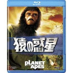猿の惑星 [Blu-ray]|starclub
