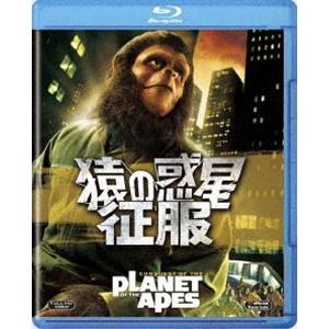 猿の惑星・征服 [Blu-ray]|starclub