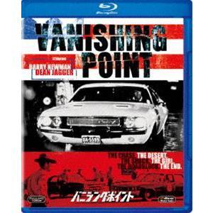 バニシング・ポイント [Blu-ray] starclub