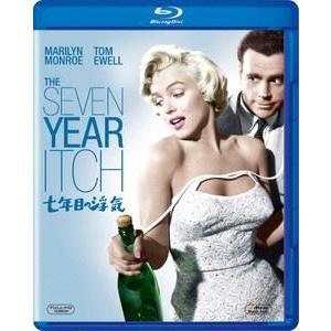 七年目の浮気 [Blu-ray]|starclub