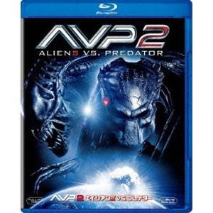 AVP2 エイリアンズVS.プレデター [Blu-ray]|starclub