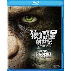 猿の惑星:創世記(ジェネシス) [Blu-ray]|starclub