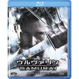 ウルヴァリン:SAMURAI [Blu-ray]|starclub