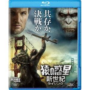 猿の惑星:新世紀(ライジング) [Blu-ray]|starclub