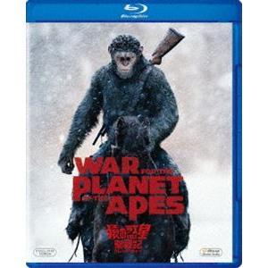 猿の惑星:聖戦記(グレート・ウォー) [Blu-ray]|starclub