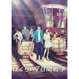 劇場アニメ『ぼくらの7日間戦争』【Blu-ray】 [Blu-ray]|starclub