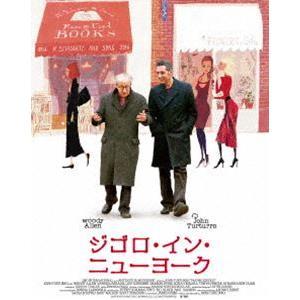 ジゴロ・イン・ニューヨーク Blu-rayコレクターズ・エディション [Blu-ray]|starclub