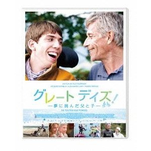 グレートデイズ!―夢に挑んだ父と子― [Blu-ray]|starclub