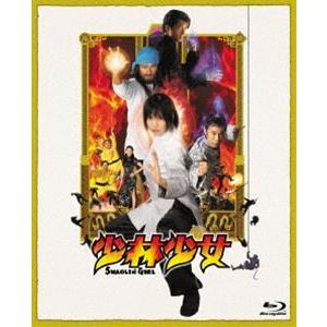 少林少女 コレクターズ・エディション [Blu-ray]|starclub