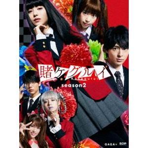 賭ケグルイ season2 Blu-ray BOX [Blu-ray]|starclub