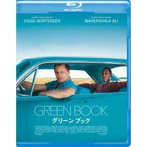 グリーンブック [Blu-ray]|starclub