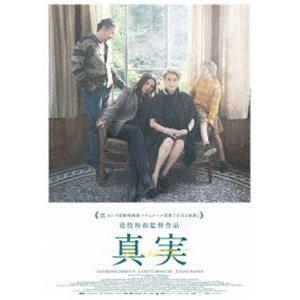 真実 Blu-ray コンプリート・エディション【初回生産限定】 [Blu-ray]|starclub