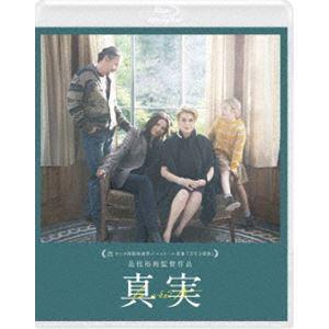 真実 Blu-ray スタンダード・エディション [Blu-ray]|starclub