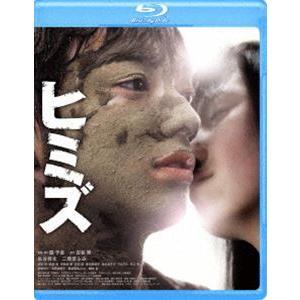 ヒミズ [Blu-ray]|starclub