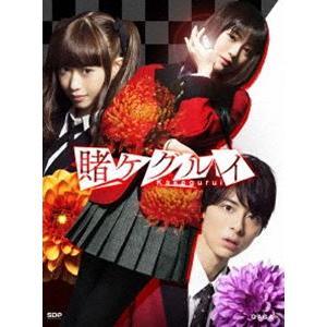 賭ケグルイ DVD BOX [DVD]|starclub