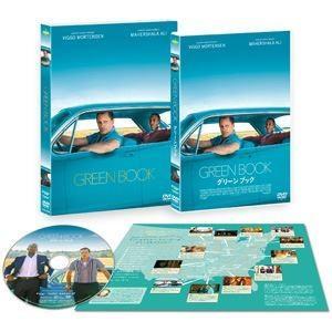 グリーンブック [DVD]|starclub