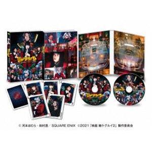 映画 賭ケグルイ 絶体絶命ロシアンルーレット DVD (初回仕様) [DVD] starclub