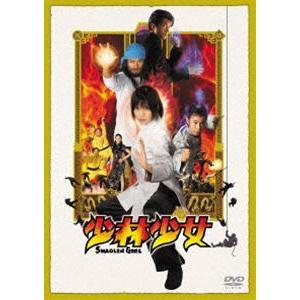少林少女 [DVD]|starclub