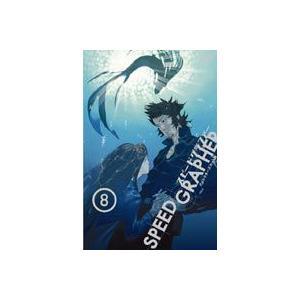 SPEED GRAPHER ディレクターズカット版 Vol.8 [DVD]|starclub