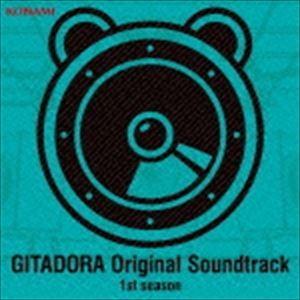 (ゲーム・ミュージック) GITADORA Original Soundtrack 1st season [CD] starclub