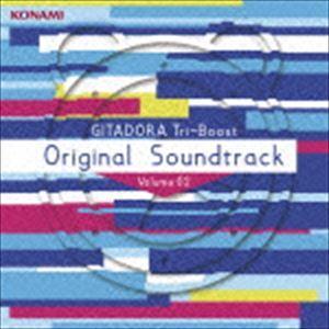(ゲーム・ミュージック) GITADORA Tri-Boos...