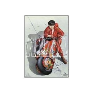 AKIRA[DTS sound edition] [DVD]|starclub