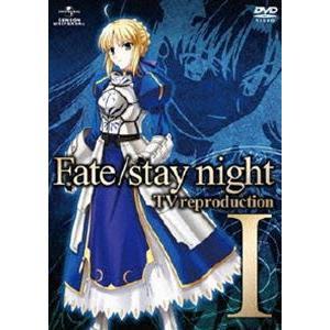 Fate/stay night TV reproduction I [DVD] starclub
