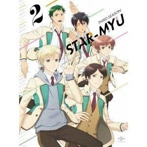 スタミュ(第3期)第2巻〈初回限定版〉 [DVD]|starclub