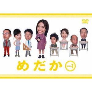 めだか vol.1 [DVD]|starclub