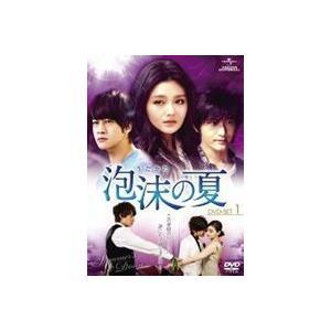 泡沫の夏 DVD-SET.1(DVD)