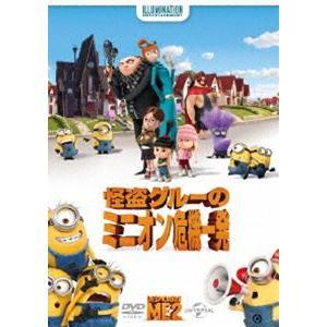 怪盗グルーのミニオン危機一発 [DVD]の商品画像