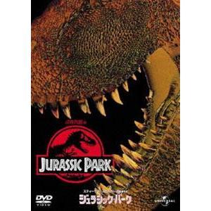 ジュラシック・パーク [DVD]|starclub
