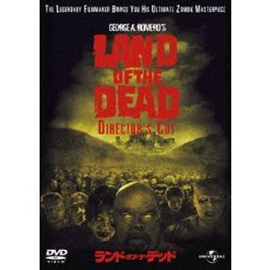 ランド・オブ・ザ・デッド [DVD]|starclub