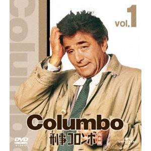 刑事コロンボ完全版 1 バリューパック [DVD]|starclub