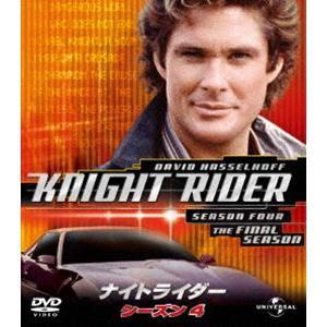 ナイトライダー シーズン4 バリューパック [DVD]|starclub