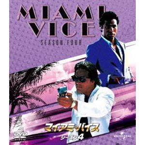 マイアミ・バイス シーズン 4 バリューパック [DVD] starclub