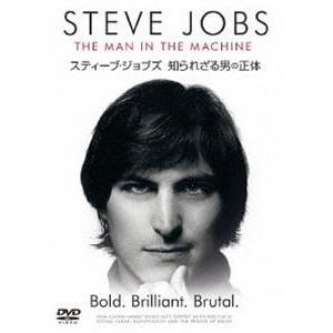 種別:DVD スティーブ・ジョブズ アレックス・ギブニー 解説:スティーブ・ジョブズの訃報が伝えられ...