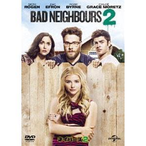 種別:DVD セス・ローゲン ニコラス・ストーラー 解説:マックとケリーは、男子学生テディとの隣人ト...
